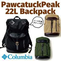 Columbia Pawcatuck Peak 22L Backpack コロンビア パーカタックピ...