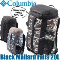 Columbia(コロンビア)の新作! コロンビア ブラックマラードフォールズ 20L バックパック...