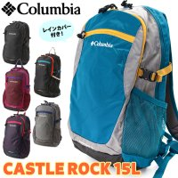 Columbia Castle Rock 15L Backpack コロンビア キャッスルロック15...
