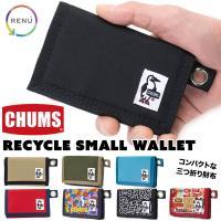 【ゆうパケット対応】 小さいけどフル機能!CHUMS チャムス の Small Wallet  です...
