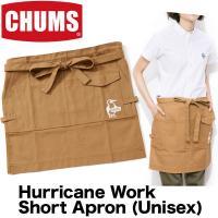 【ゆうパケット対応】 CHUMSから、キャンプの必需品!ショートタイプのエプロン Hurricane...
