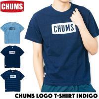 <ゆうパケット対応> CHUMSの新作 インディゴ染めにブリーチ加工でCHUMSロゴを入れた特別なT...