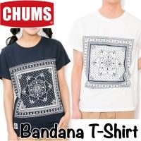 <ゆうパケット対応> CHUMS Bandana T-Shirt チャムス バンダナ Tシャツ  ペ...