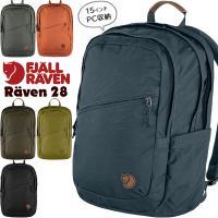 大きめサイズの Fjall Raven ラーベン 28 Raven 28L デイパックです。 シンプ...