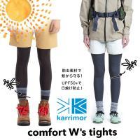 <ゆうパケット対応> karrimor カリマー UV タイツ 防虫素材で蚊をブロック!UV加工で紫...