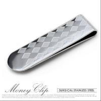 ダイヤキルト柄のステンレス製マネークリップ!艶消しと鏡面仕上げのコントラストでダイヤチェックを表現!...