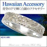 一輪のプルメリアを中心にマイレの葉を一周させたシンプルなハワイアンリングです。「マイレ」はハワイでは...