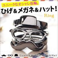 遊びゴコロあるユニークなデザイン!おしゃれなヒップスタースタイルのメガネ・ヒゲ・ハットをモチーフにし...