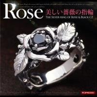 ブラックジルコニアを中央にセットしたローズモチーフのシルバーリングです。薔薇の蔦をそのままねじって輪...