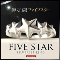 人気の星モチーフのシルバー925製リングです。「最高位・最上級」の意味を持つ5ツ星をカジュアルシンプ...