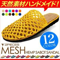 カラフルな12色のヘンプを編みこんだサボサンダルです。サボとは「木靴」を意味する言葉でつま先から足の...