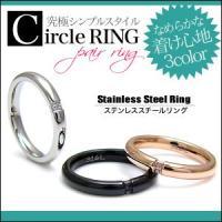 ステンレス製のシンプルな指輪です。つるっとした丸みが指当たり良く、程よい厚みと丸さが優しい印象を与え...
