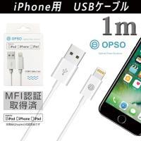 ポケモンGOに最適アイテム!Apple MFI 認証 iPhone7 iPhone7Plus iph...