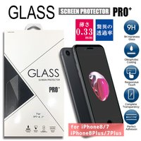 iPhone7 iPhone7PLUS アイフォン7用 液晶保護 強化ガラス GLASS SCREE...