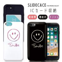 関連キーワード GalaxyS9 iPhoneX iPhone8 iPhone8Plus iPhon...
