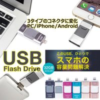 関連キーワード: docomo au SoftBank ドコモ ソフトバンク 全機種対応 iPhon...