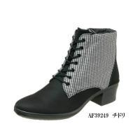 ・足囲(ワイズ) EEE(3E) ・日本製 ・靴の内側にファスナー付き。脱ぎ履きが簡単です。 ・撥水...