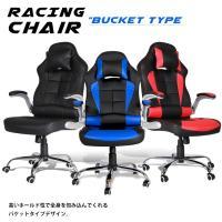 Racing chair [000040]  PUレザーを採用したことで、見た目にも美しく、お手入れ...