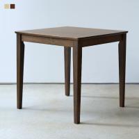 ダイニングテーブル 木製 W75×D75(cm) 2名用 正方形 ナチュラル ブラウン MTS-063