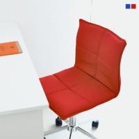 デスクチェア コンパクト オフィスチェア ワークチェア ブルー レッド ジンジャー MTS-171