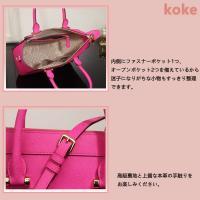 「送料無料」KOKE 本革 レデース ショルダー ハンド バッグ 2way 6色 koke307