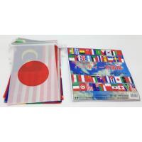 全長約10mで40カ国分の国旗が連なっていてこの値段! 小旗サイズ:約14×20cm 柔軟性のある素...