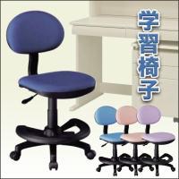 学習椅子 【サイズ】  幅46.5cm×奥行き51.5cm×高さ78.5cm(SH42.5〜53cm...