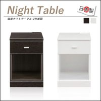 《ナイトテーブル W35》 【サイズ】幅35cm×奥行き44.6cm×高さ51cm 【材 質】表面材...