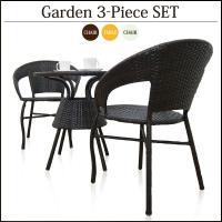 ガーデンチェアー&テーブル 3点セット チェア:幅58×奥行60×高さ65cm テーブル:幅60× ...