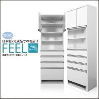 FEEL フィール W60B サイズ:幅60×奥行き39×高さ177cm 材質:MDF エナメル塗装...