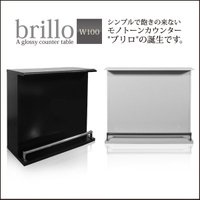 Brillo(ブリロ)W100 バーカウンター 【サイズ】幅100cm 奥行き44cm 高さ85cm...