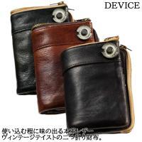 1c55953cdfa2 ディバイス(device). デバイス 財布 二つ折り DEVICE ヴィンテージ メンズ レザー ウォレット 本革 ...