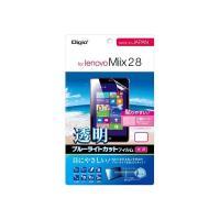・製品概要・仕様 ■ 型 番 LCD-VTN8KBCF ■ 対応機種 lenovo Miix 2 8...