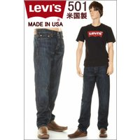 1853年創業の歴史あるジーンズメーカーLevi's 世界中で大人気 赤耳デニムの501! ジーンズ...