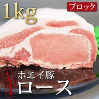 """■商品情報 ホエイ豚:牛乳からチーズを作る時に副産物としてできる""""ホエイ(乳清)""""を飲ませて育てた豚..."""