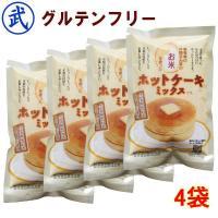 岐阜県の岐阜県産のお米を使用した、小麦粉を使用していないホットケーキミックス粉です。 お米ならではの...