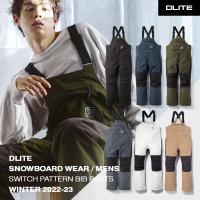 今季からNew Brand 「DLITE」がスタート。 DLITEのスノーボードウェアは、精細さにこ...