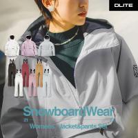 スノーボード ウェア レディース スキーウェア 上下 セット DLITE スノボウェア スノーボードウェア スノボ 新作 19-20