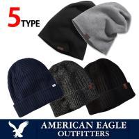 使えるニット帽、シンプルだから長く使える USAモデル 他店では5千円以上の値段もついている大人気商...