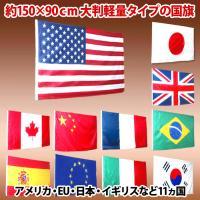 Japan 日本/USA アメリカ/France フランス/UK イギリス Canada カナダ/B...
