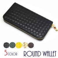 風水カラー揃いました。 有名ブランドも取り扱う編み込み風財布 カード入れ、札入れが多く、機能性にも優...