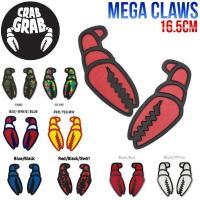 2Pack MEGA CLAWS 16.5cm カラー CAMO・TIEDYE