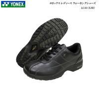 新製品YONEX  ヨネックスウォ−キングシュ−ズ リーズナブルなお品です! メ−カ− YONEXヨ...