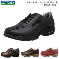 YONEX ヨネックスカジュアルウォ−ク  メ−カ−  YONEXヨネックス ブランド  カジュアル...