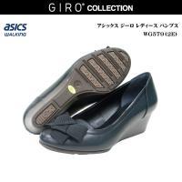 asics GIRO WG579M  【ashinari wedge】 立体感のあるリボンが特徴の ...