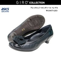 asics GIRO WG967L  【ヒール高別機能中敷】 大きめのリボンと履き口シャーリングがポ...