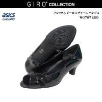 asics GIRO WGWG767J  足先を包むクロスのデザインがアクセントに。 ソフトクッショ...