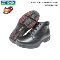 YONEX Power Cushion Walking Shoes M78HS   ■M78HS 商...