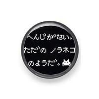 缶バッチ 猫 ただのノラネコ ネコ ねこ 猫柄 雑貨 SCOPY スコーピー  直径31mmの缶バッ...