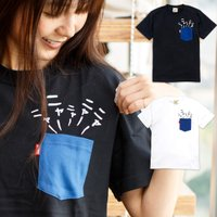 Tシャツ メンズ レディース 半袖 猫 隠れネコ - ブラック ネコ ねこ 猫柄 雑貨 SCOPY ...